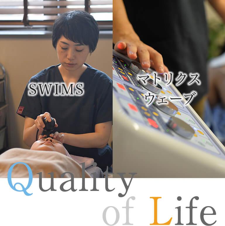 メディセル ウィンバック Quality of Life